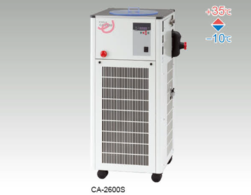 Medium power Low Temperature Circulator CoolAce CA-2600・ CA-2600S