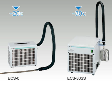 Immersion Cooler ECS-30・ ECS-30SS
