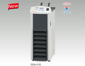 Low Temperature Circulator CoolAce CCA-1112