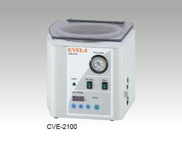 Centrifugal Evaporator CVE-2100