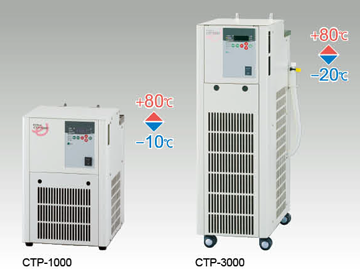 Low Temperature Circulator CTP-1000・CTP-3000